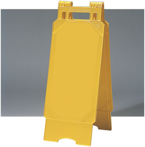 Image of Unprinted Yellow A-Frame Floor sign -Dynamic Chemicals 124Plain